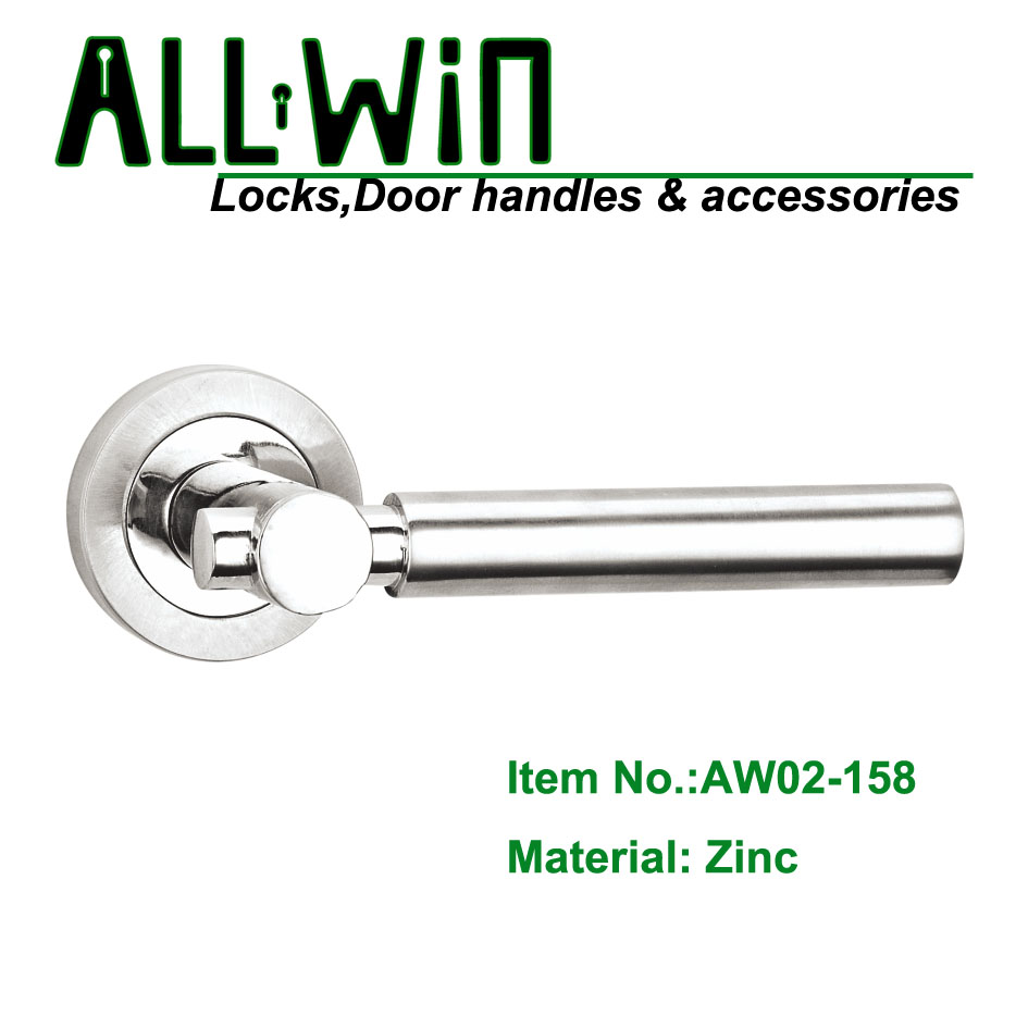 AW02-158 bathroom privacy lock
