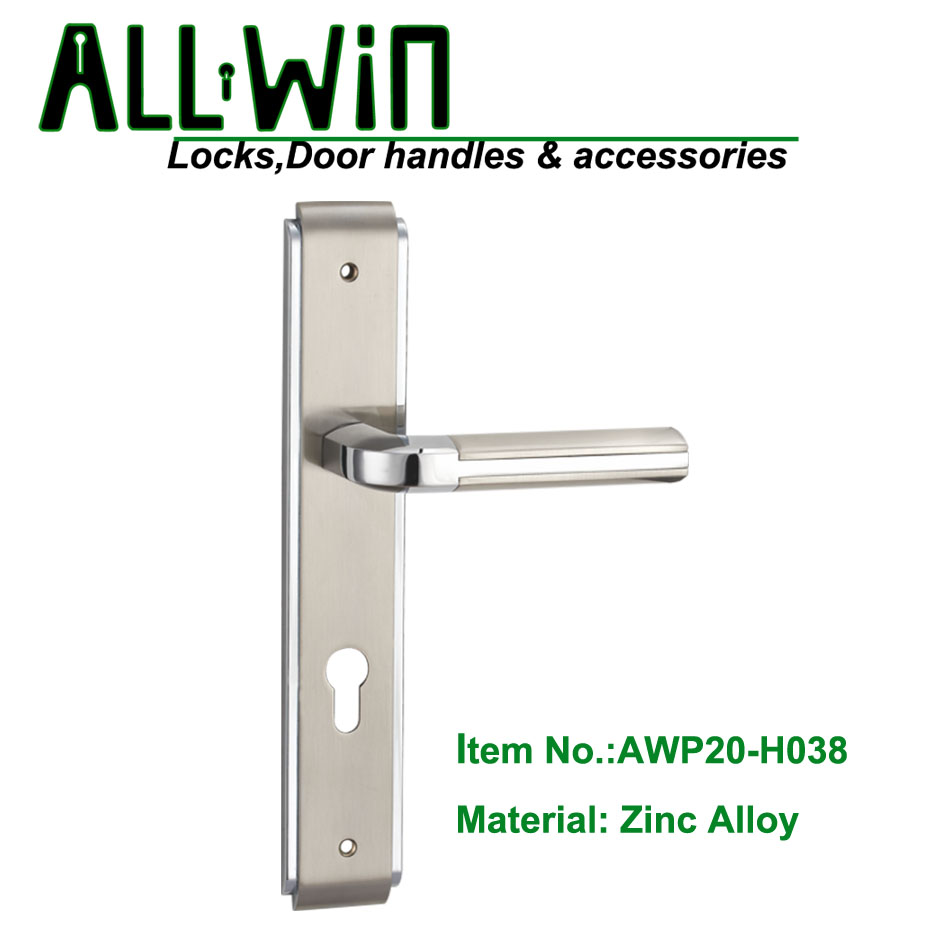 AWP20-H164 Plate Door Handle Manufacturer